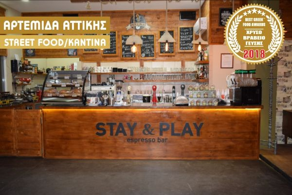 Stay and Play coffee and more