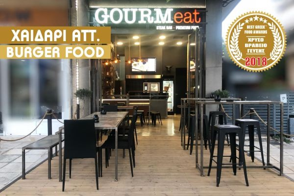 GOURMeat STEAK BAR