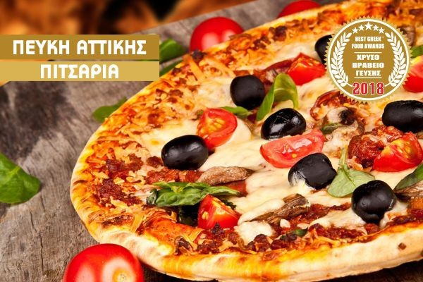 EROS pizza