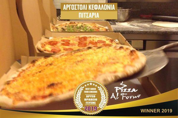PIZZA AL FORNO KEFALONIA ARGOSTOLI