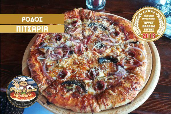 pizza_ilposto_rodos