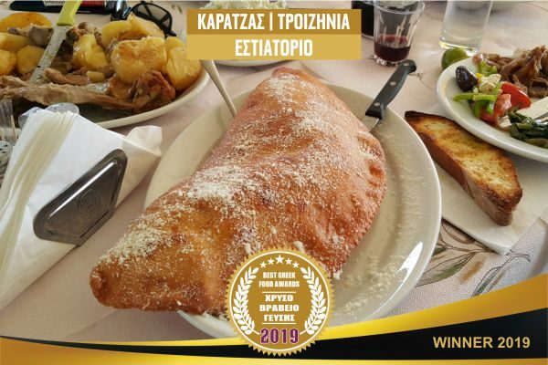 mpatzavalis_karatzas_xasapotaverna