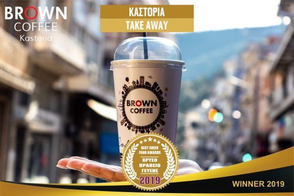 COFFEE BROWN KASTORIA