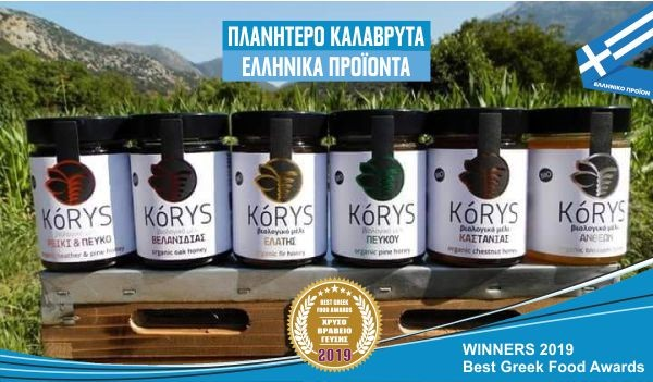 KORYS ORGANIC HONEY