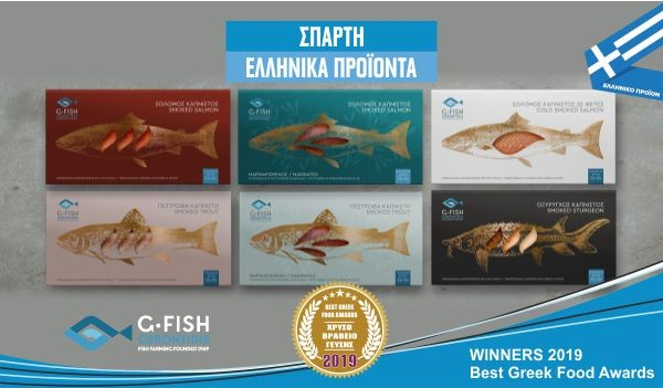 G FISH GERONTIDIS