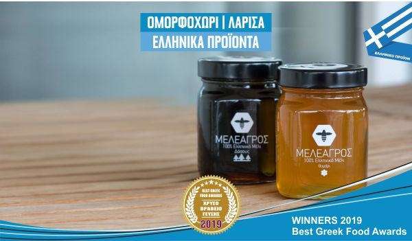 MELEAGROS HONEY