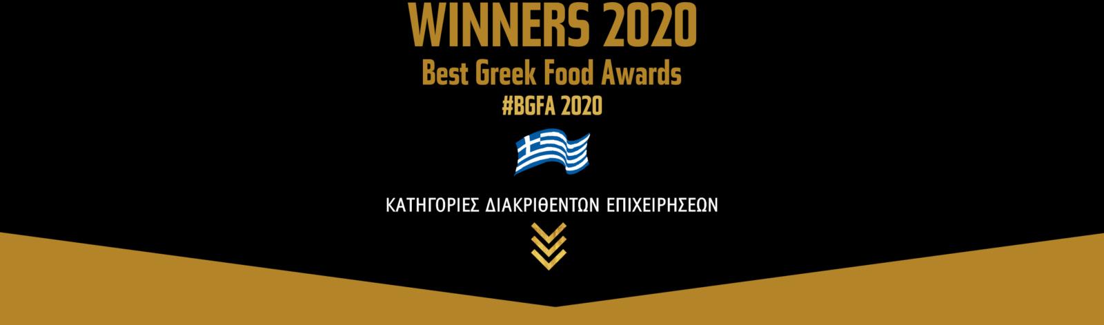 banner_bgfa_2020