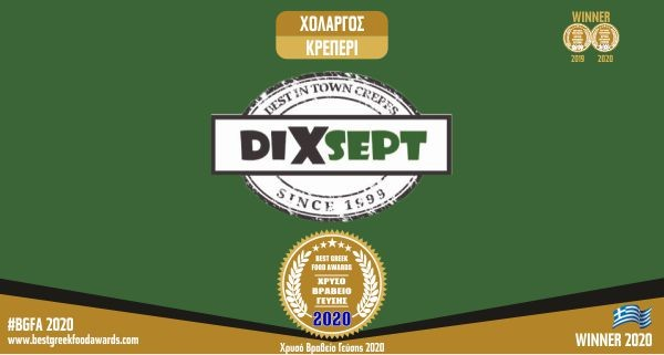 DIX SEPT - BGFA