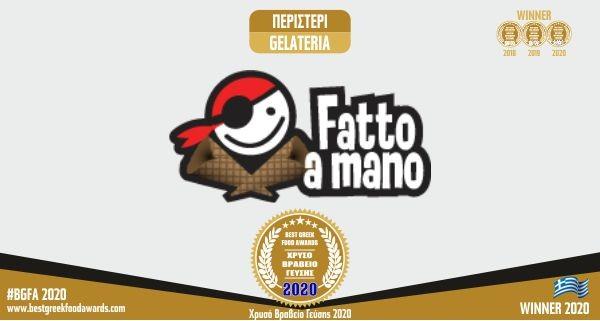 FATTO A MANO BGFA