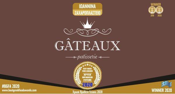 GATEAUX BGFA