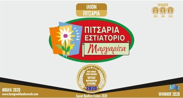 ΜΑΡΓΑΡΙΤΑ ΠΙΤΣΑΡΙΑ BGFA