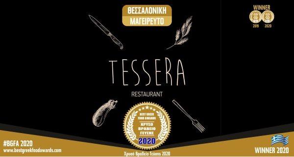 TESSERA RESTAURANT - BGFA