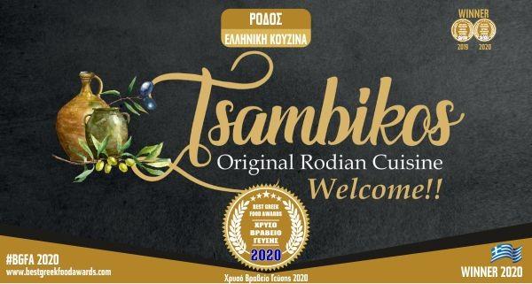 TSAMBIKOS BGFA