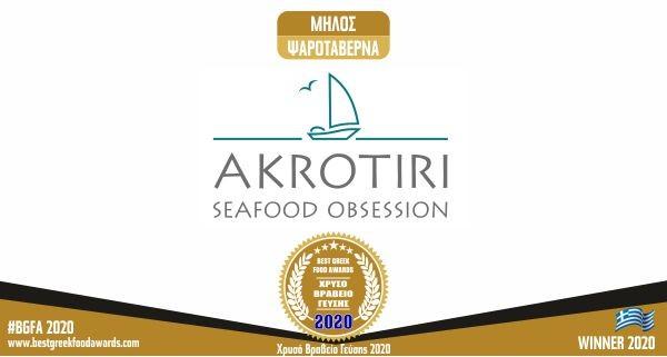 AKROTIRI SEAFOOD