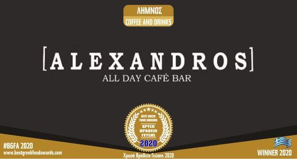 ALEXANDROS ALL DAY CAFE BAR LIMNOS
