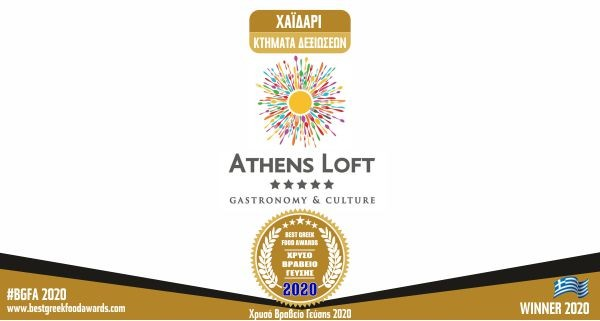 ATHENS LOFT