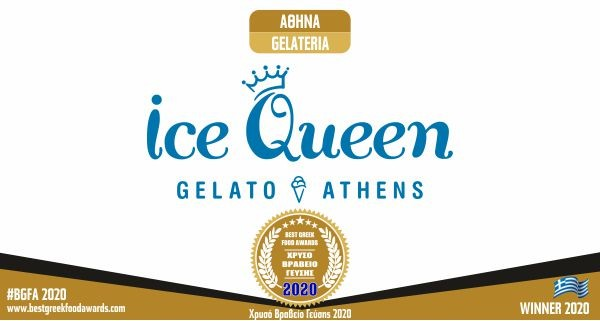 ICE QUEEN GELATO