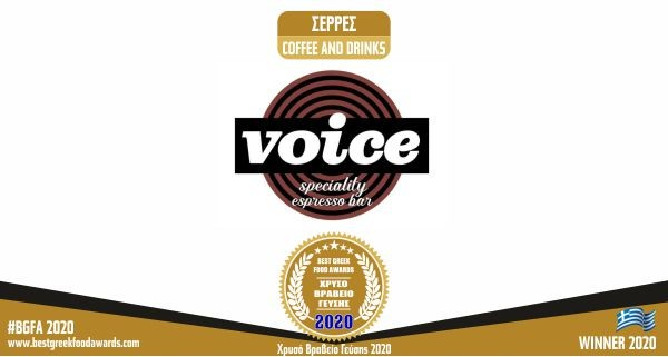VOICE SPECIALITY