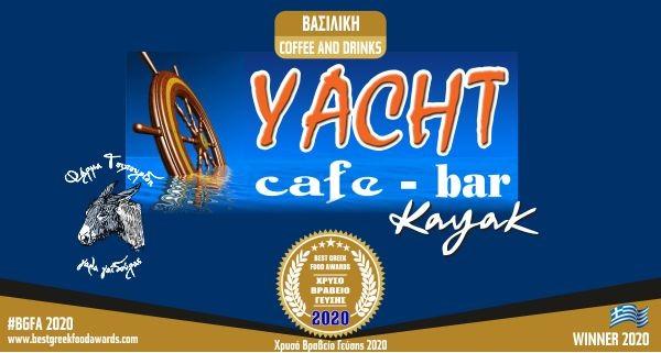 YAGHT CAFE BAR