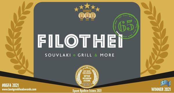 FILOTHEI 65