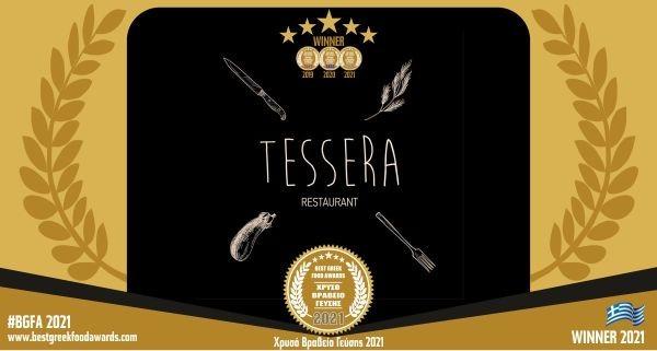 TESSERA RESTAURANT